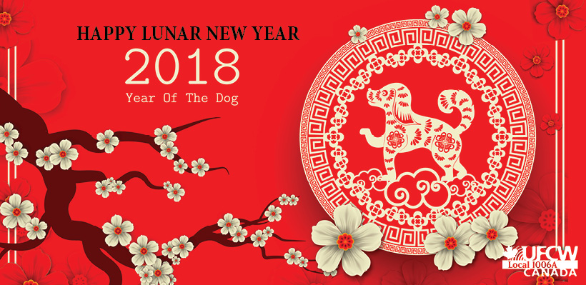 UFCW Canada Local 1006A wishes you a Happy Lunar New Year