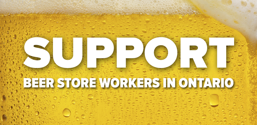 Help UFCW 12R24 Members Protect Good Union Jobs